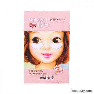 Collagen Eye Patch x1