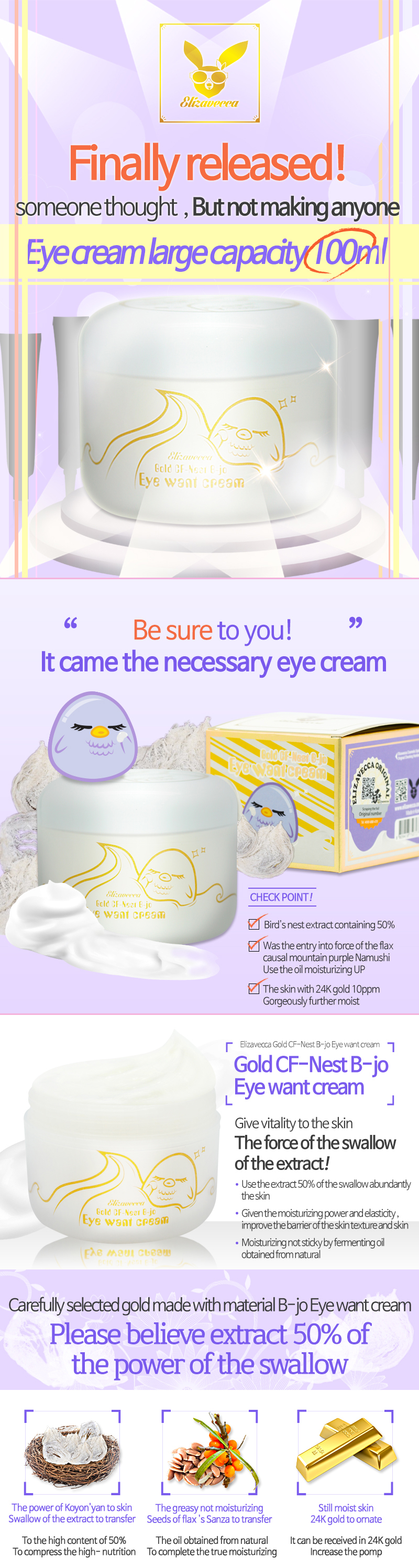 Gold CF-Nest B-JO Eye Want Cream 100ml How to Use Description Ingredients
