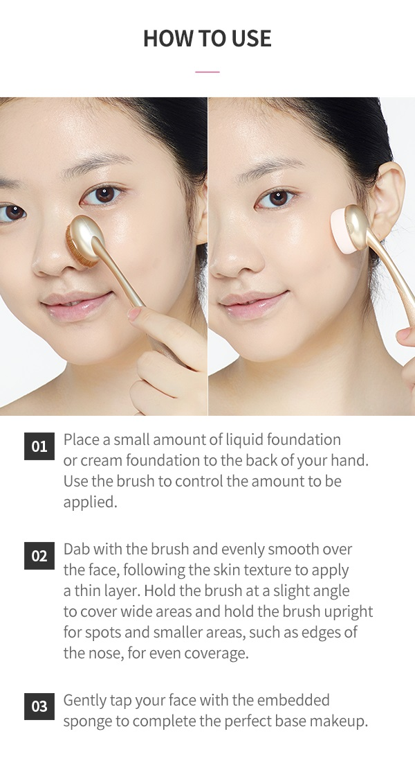 How to use My Beauty Tool Secret Brush 121 Skin 1P