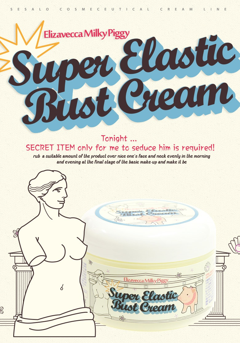 Milky Piggy Super Elastic Bust Cream 100ml How to use Description Ingredients